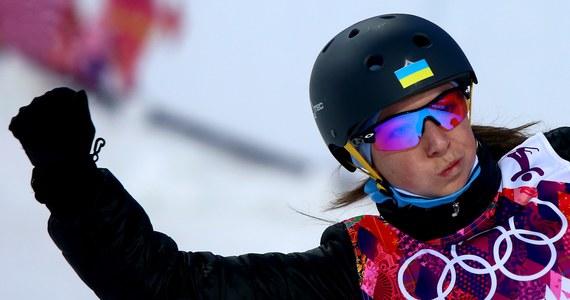 Ukraiński komitet olimpijski poinformował, że MKOl odrzucił jego prośbę o możliwość noszenia przez tamtejszych sportowców podczas igrzysk w Soczi czarnych opasek. Zawodnicy chcieli w ten sposób uczcić pamięć osób, które zginęły podczas protestów w Kijowie.