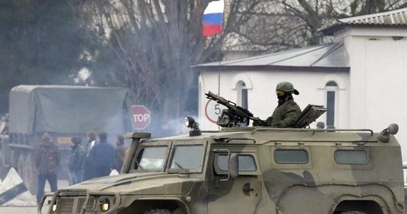 Okręty rosyjskiej marynarki wojennej zablokowały Cieśninę Kerczeńską, która oddziela Krym od Rosji - podała ukraińska straż graniczna. Chwilę później poinformowano, że rosyjscy żołnierze wdarli się na terytorium ukraińskiego pułku rakietowego pod Eupatorią na Krymie. Wieczorem rosyjskie ministerstwo obrony podało, że przeprowadzono test rakiety balistycznej. Na RMF 24 na bieżąco śledzimy wszelkie wydarzenia związane z kryzysem na Ukrainie. Zapraszamy do relacji minuta po minucie!