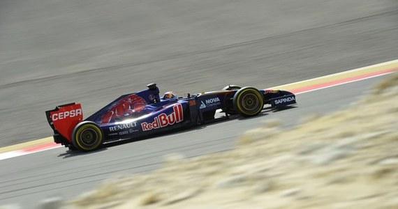 W sezonie 2014 ostatnia część kwalifikacji w wyścigach Formuły 1 będzie dłuższa i potrwa 12 minut, a jej uczestnicy będą mieć do dyspozycji dodatkowy komplet ogumienia - zmiany zatwierdziła Międzynarodowa Federacja Samochodowa (FIA).
