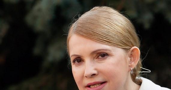 Była premier Ukrainy Julia Tymoszenko zapewniła, że jeśli wygra wybory prezydenckie, to nie odda ani centymetra ukraińskiej ziemi. Partia Batkiwszczyna wysunęła jej kandydaturę na prezydenta.