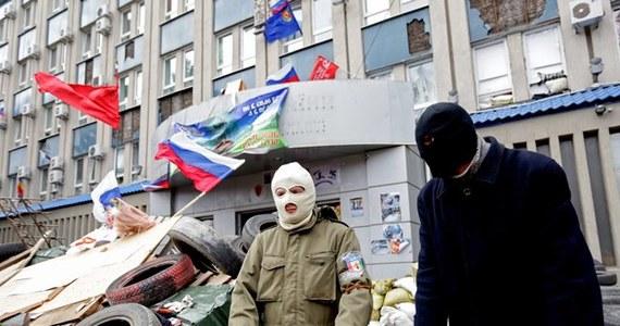 Ministerstwo Spraw Wewnętrznych Ukrainy zaprzeczyło, jakoby separatyści prorosyjscy zajęli szereg komisariatów milicji na wschodzie kraju. Resort przyznał, że były próby okupowania tych budynków, jednak zostały one odparte.