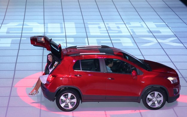 """Auto China 2014"".  Pekin 2014"