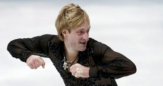 Utytułowany rosyjski łyżwiarz figurowy Jewgienij Pluszczenko, który podczas igrzysk w Soczi zapowiedział zakończenie kariery, zmienił zdanie. W czerwcu chce wznowić treningi.