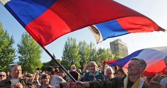 Stany Zjednoczone przyjęły we wtorek sankcje finansowe i wizowe wobec kolejnych 12 obywateli Rosji w związku ze sprawą rosyjskiego adwokata Siergieja Magnitskiego, który zmarł w 2009 roku w areszcie.