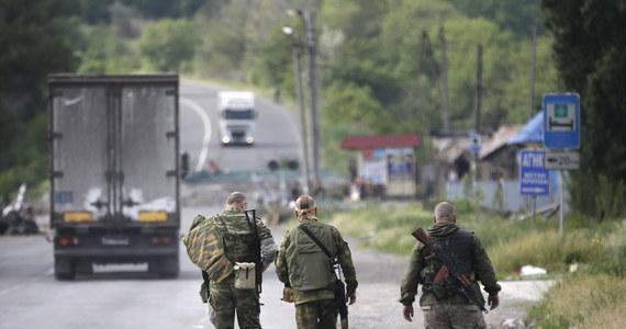 """Ukraińskie Ministerstwo Spraw Wewnętrznych ogłasza tak zwaną """"listę hańby"""". Znalazło się na niej 17 tysięcy  milicjantów, którzy przeszli na stronę separatystów."""