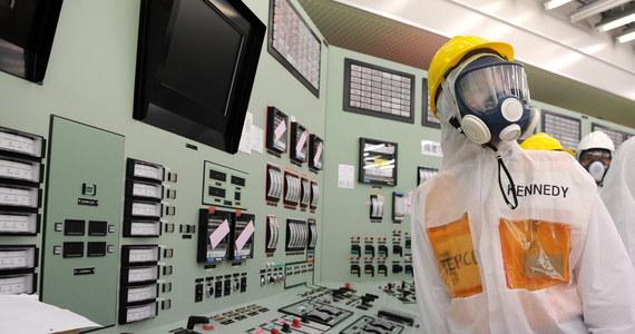 Na terenie dawnej elektrowni Fukushima No. 1 rozpoczęto budowę podziemnej bariery ze zmrożonej gleby. Ma to ograniczyć wyciek toksycznych substancji. Technologia stosowana przy budowie metra po raz pierwszy będzie wykorzystana na taką skalę.