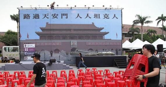 W 25 lat po tym, gdy czołgi wjechały w nocy z 3 na 4 czerwca na pekiński plac Tiananmen, masakrując demonstrujących studentów i robotników, za kratami chińskiego więzienia wciąż pozostaje Miao Deshun jako ostatni ze skazanych wówczas przez sąd.