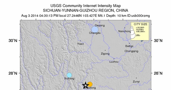 Co najmniej 150 osób zginęło, a ponad 100 zostało rannych w trzęsieniu ziemi o sile 6,1 w skali Richtera, które nawiedziło prowincję Yunnan w południowo-zachodnich Chinach. Według amerykański służb geologicznych ziemia zatrzęsła się na głębokości 10 km.