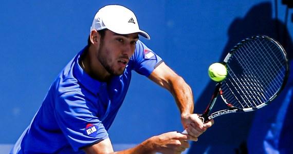 Jerzy Janowicz imponuje formą u progu US Open. Na pięć dni przed startem ostatniej wielkoszlemowej imprezy w tym sezonie najlepszy polski tenisista awansował do ćwierćfinału turnieju w Winston-Salem.