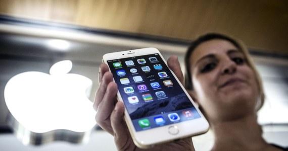Włóż swojego iPhone'a do mikrofalówki na minutę - to pozwoli na szybkie naładowanie urządzenia. Setki internautów nabrało się na żart anglojęzycznego portalu 4chan. Na akcję w sieci zareagowała firma Apple.