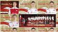 Polscy mistrzowie świata w siatkówce na znaczkach pocztowych