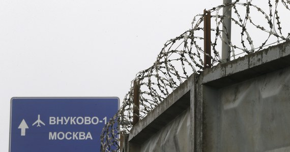 Rosyjscy śledczy zatrzymali czterech kolejnych pracowników moskiewskiego lotniska Wnukowo. Zatrzymania związane są z postępowaniem ws. katastrofy samolotu, w którym zginął prezes francuskiego koncernu petrochemicznego Total, Christophe de Margerie.
