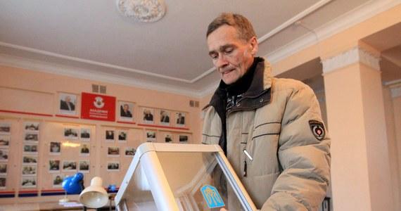 Atak hakerski na ukraińską Centralną Komisję Wyborczą. Hakerzy chcą zablokować system liczenia głosów przed jutrzejszymi wyborami do parlamentu.