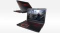 Nowy laptop dla graczy z ciekawym rozwiązaniem