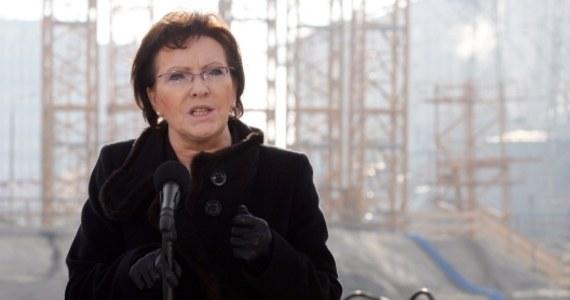 Premier Ewa Kopacz zapowiedziała, że weźmie udział we wspólnym posiedzeniu klubów Prawa i Sprawiedliwości oraz Sprawiedliwej Polski. Nie stanie się to jednak dzisiaj, jak chciał Jarosław Kaczyński, ale dopiero na kolejnym posiedzeniu Sejmu.