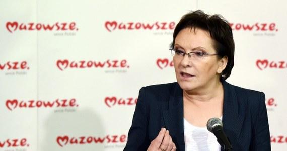Koalicja PO i PSL będzie rządzić w 15 sejmikach wojewódzkich - poinformowała premier Ewa Kopacz. Szefowa rządu przedstawiła dziennikarzom decyzje, które zapadły na spotkaniu przedstawicieli partii koalicyjnych.