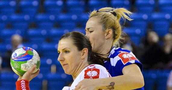 Polskie piłkarki ręczne przegrały w Debreczynie z reprezentacją Rumunii 19:24 (9:11) w trzecim meczu drugiej fazy mistrzostw Europy. Tym spotkaniem biało-czerwone zakończyły udział w imprezie.
