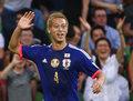 Puchar Azji: trzecie zwycięstwo Japonii