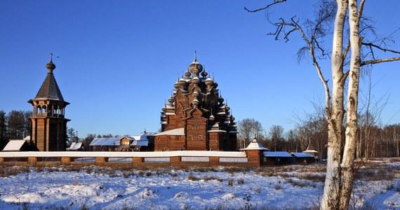 Mieszkańcy Petersburga w ciągu całego grudnia mogli cieszyć się słońcem łącznie tylko przez jedną godzinę - ogłosiły miejscowe służby meteorologiczne.