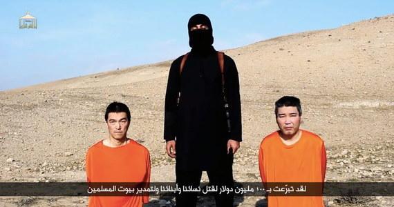 Premier Shinzo Abe potwierdził, że dżihadyści z Państwa Islamskiego zabili Haruna Yukawę - jednego z dwóch Japończyków porwanych w Syrii. Szef japońskiego rządu powiedział, że nagranie wideo z informacją o egzekucji zakładnika jest prawdopodobnie autentyczne.