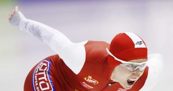 Luiza Złotkowska zajęła 9. miejsce na 3000 m podczas mistrzostw świata na dystansach w łyżwiarstwie szybkim w holenderskim Heerenveen. To jej najlepszy wynik w historii startów na MŚ! Złoty medal wywalczyła Czeszka Martina Sablikova, która wyprzedziła dwie reprezentantki gospodarzy - Ireen Wüst i Marije Joling!