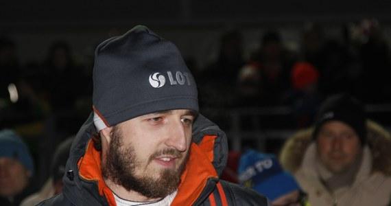 Robert Kubica, jadący z pilotem Maciejem Szczepaniakiem Fordem Fiestą WRC, zajmuje ósme miejsce po dwóch odcinkach Rajdu Meksyku, trzeciej rundy tegorocznych samochodowych mistrzostw świata. Prowadzi obrońca tytułu Francuz Sebastien Ogier (VW Polo WRC).