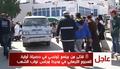 Zamach w Tunisie. Ranni przewożeni do szpitala