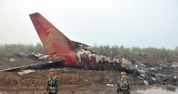 Ostatnia katastrofa samolotu we francuskich Alpach nie była jedyną, którą umyślnie mógł spowodować pilot. W historii lotnictwa odnotowano jeszcze kilka takich przypadków.