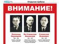IPN przypomina Rosjanom zbrodnie NKWD
