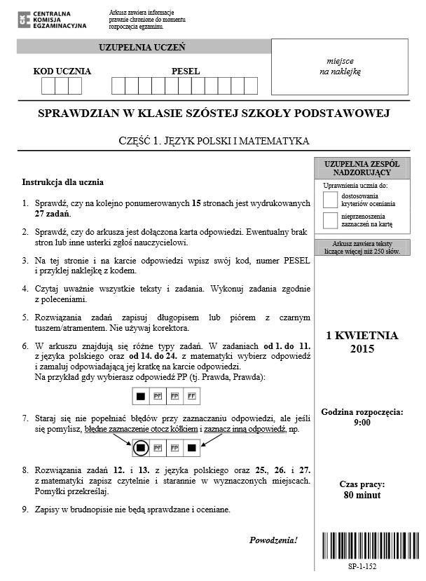 . /CKE /INTERIA.PL