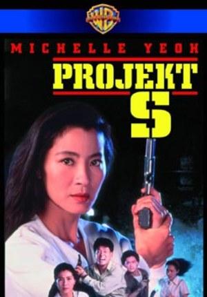 Projekt S