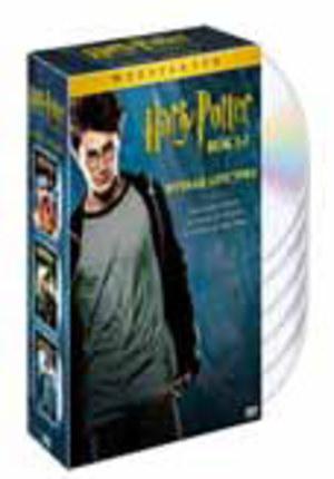 Harry Potter - Pakiet 3 filmów