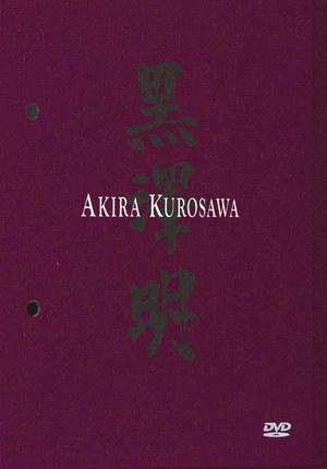 Akira Kurosawa: Pakiet 4 filmów DVD