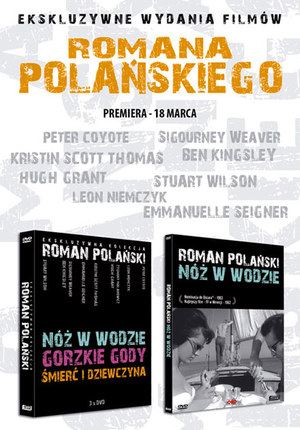 Roman Polański - ekskluzywna kolekcja