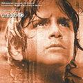 """""""Głosy niewinności"""": Wystawa pod patronatem UNICEF"""