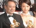 Ang Lee idzie jak burza