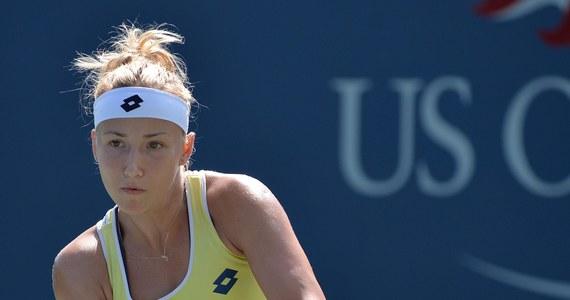 Paula Kania awansowała do drugiej rundy tenisowego turnieju French Open. Polska tenisistka pokonała znacznie wyżej notowaną w rankingu Niemkę Monę Barthel.