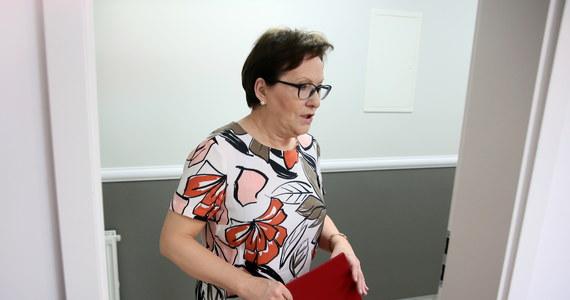 Potrzeba nam liderów PO, ludzi, którzy przede wszystkim mają pomysł, energię i podjęli się bardzo ciężkiej pracy na terenach najtrudniejszych - powiedziała premier Ewa Kopacz, pytana o listy wyborcze. Te zatwierdził w piątek zarząd partii.