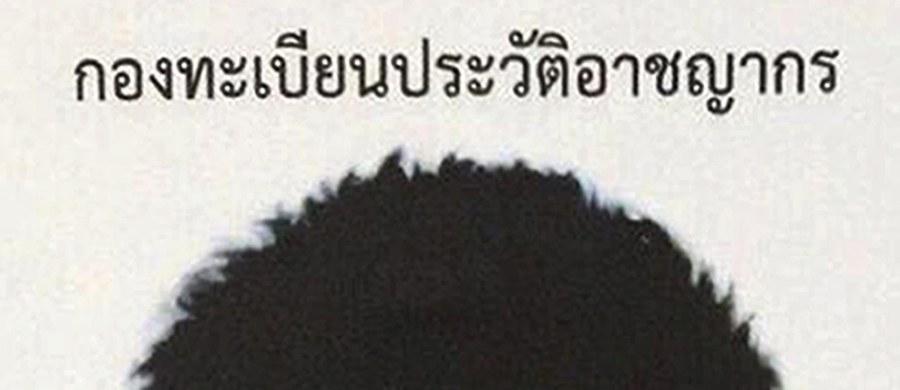 Tajlandzka policja aresztowała mężczyznę podejrzewanego o dokonanie w połowie sierpnia zamachu bombowego w hinduistycznej świątyni w centrum Bangkoku. Napastnik został zidentyfikowany m.in. na podstawie nagrania z monitoringu.