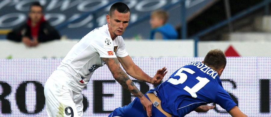 Ruch uległ na własnym stadionie Pogoni 0:2 w meczu otwierającym 11. kolejkę ekstraklasy, grając przez 20 minut w osłabieniu. Goście pozostali niepokonani w tym sezonie.