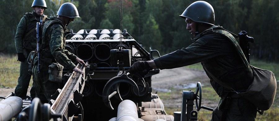 Naukowcy z Akademii Wojskowej Strategicznych Wojsk Rakietowych w Sierpuchowie skonstruowali aerozolowy generator, mogący wytwarzać sztuczną mgłę do maskowania mobilnych wyrzutni rakiet. Taką informację przekazała niezależna rosyjska telewizja Dożd.