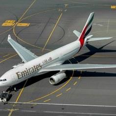 Megalotnisko w Dubaju w pigułce
