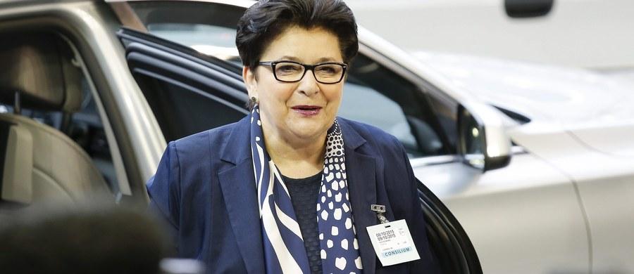 Minister Teresa Piotrowska na odchodne dała wysokie podwyżki szefom służb mundurowych podległych Ministerstwu Spraw Wewnętrznych - dowiedzieli się reporterzy śledczy RMF FM. Chodzi o komendantów i zastępców central policji, straży granicznej, straży pożarnej i BOR-u.