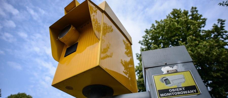 Jedenastu białostockich strażników miejskich, oskarżonych o niedopełnienie obowiązków i poświadczenie nieprawdy przy używaniu fotoradaru – uniewinnionych.  To decyzja Sądu Okręgowego w Białymstoku. Wyrok jest prawomocny.