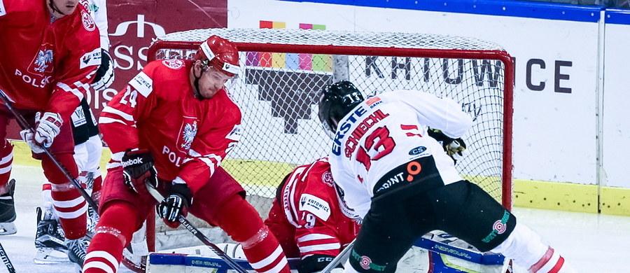 W południe ruszyła sprzedaż biletów na MŚ 1A Katowice 2016 w hokeju na lodzie. Zmagania z udziałem  reprezentacji Polski, Austrii, Słowenii, Włoch, Japonii i Korei odbędą się od 23 do 29 kwietnia przyszłego roku w Spodku.