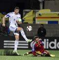 Baraż o Euro 2016: Bośnia i Hercegowina - Irlandia 1-1