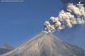 Meksyk: Cztery erupcje wulkanu w ciągu jednego dnia