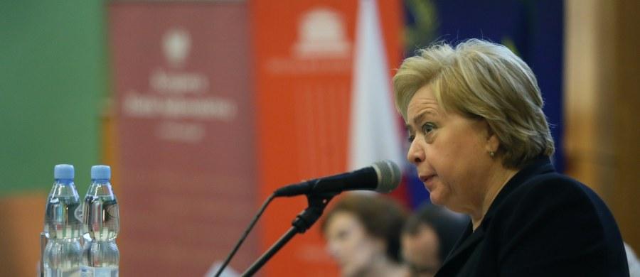 I Prezes Sądu Najwyższego Małgorzata Gersdorf zaskarżyła do Trybunału Konstytucyjnego ustawę o TK z czerwca i jej listopadową nowelizację. Skarga została skierowana w poniedziałek - możliwe, że Trybunał dołączy ją do rozpoznania w rozprawach zaplanowanych na 3 i 9 grudnia.