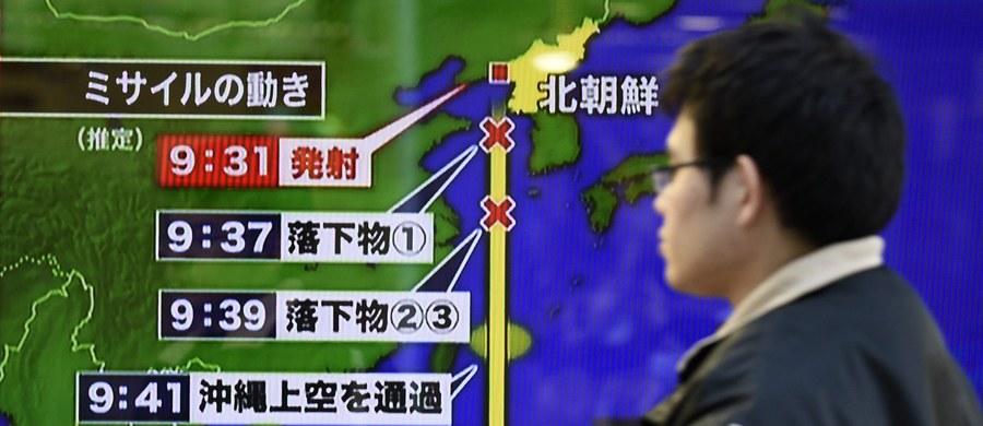 Wystrzelenie rakiety było sukcesem, Pjongjang umieścił satelitę na orbicie - głosiło specjalne oświadczenie Pjongjangu odczytane na polecenie przywódcy Korei Północnej Kim Dzong Una w północnokoreańskiej państwowej agencji KCNA. Wydarzenie zostało nazwane epokowym. Z oświadczenia wynika też, że kraj będzie wysyłał w przestrzeń kosmiczną kolejne satelity.