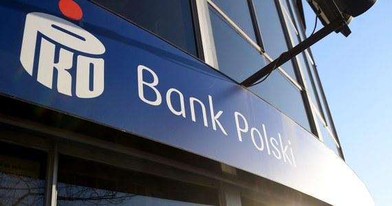 Sześciu z ośmiu członków Rady Nadzorczej państwowego banku PKO BP wymienionych przez Ministerstwo Skarbu Państwa. W nowej radzie znajdzie się między innymi Wojciech Jasiński, od niedawna prezes Orlenu, a wcześniej minister skarbu w poprzednim rządzie Prawa i Sprawiedliwości, dawniej członek PZPR.